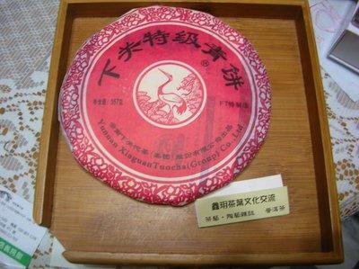 下關特級青餅2011
