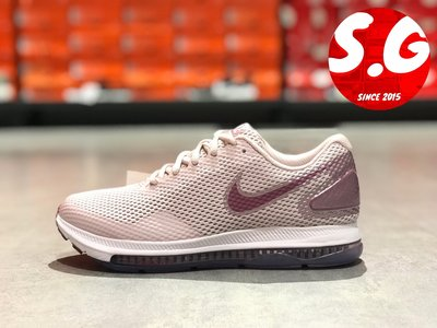 S.G NIKE WMNS ZOOM ALL OUT LOW 2 粉紫 休閒 慢跑鞋 全氣墊 女鞋 AJ0036-602