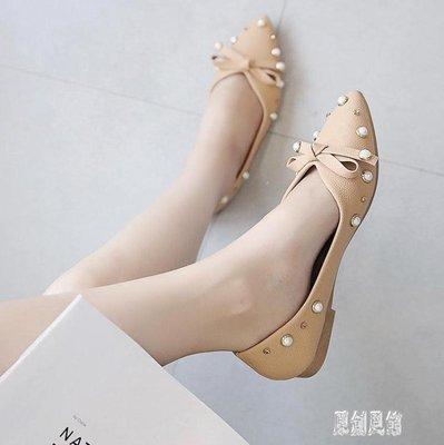 淺口平底尖頭單鞋平底鞋2019新款秋冬季珍珠水鉆白色仙女鞋小皮鞋 LR12857