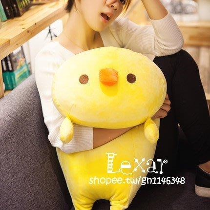 可愛日本小雞暖手抱枕公仔毛絨玩具抱著睡覺娃娃玩偶生日禮物女孩