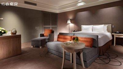 @瑞寶旅遊@新竹老爺酒店【豪華客房】五星級、有水療、三溫暖等設施『加大床更舒服』行政客房4000起