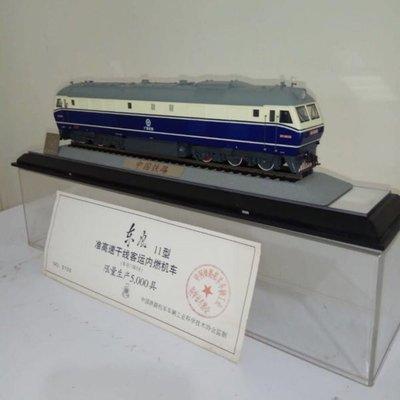 火車迷收藏 東風客運內燃機車