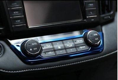【易車汽配】專用於16款新豐田榮放rav4空調面板中控台不銹鋼裝飾亮片榮放改裝