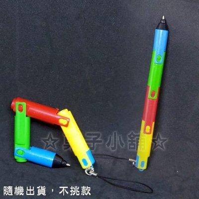 ☆菓子小舖☆《學生創意造型趣味辦公文具-糖果色伸縮折疊圓珠筆 積木 鑰匙圈 原子筆》