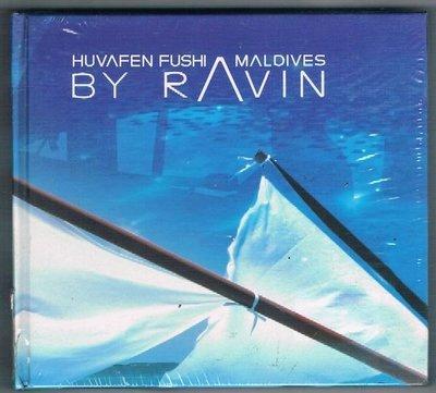 [鑫隆音樂]西洋CD-DJ拉梵 Ravin DJ : 馬爾地夫芙花芬精品渡假村選輯 {HN390CD} /全新