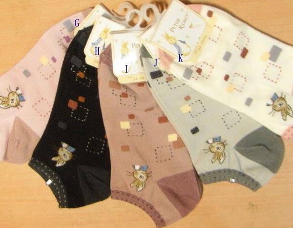 專櫃精品棉襪~比得兔時尚流行船型3款式