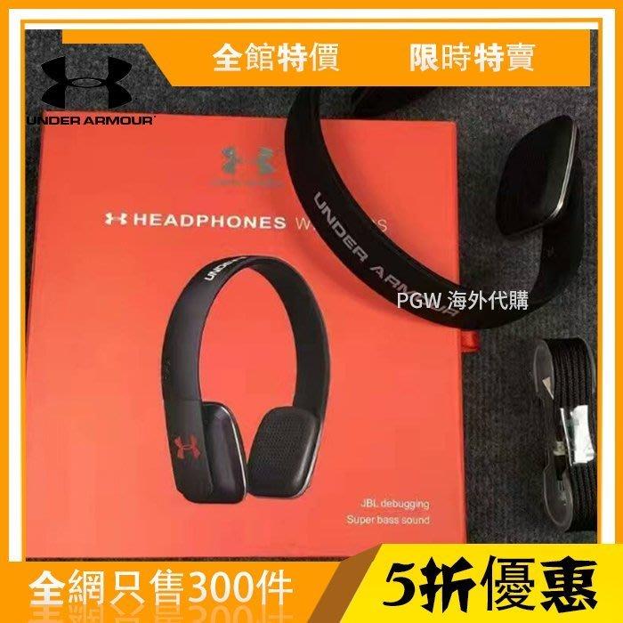 Under Armour UA 時尚無線運動耳機耳罩式 兼容iOS和Android設備 跑步必備