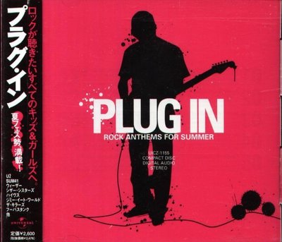 八八 - PLUG IN  - 日版 SCISSOR SISTERS QUEENS OF THE STONE AGE