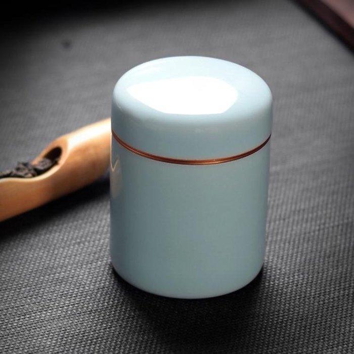 茶葉罐 茶具茶葉罐龍泉青瓷便攜陶瓷密封存茶罐茶罐陶瓷罐普洱茶葉罐小號【美物居家館】