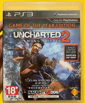 幸運小兔(全新未拆) PS3遊戲 PS3 秘境探險 2 年度版 中文版 盜亦有道 Uncharted