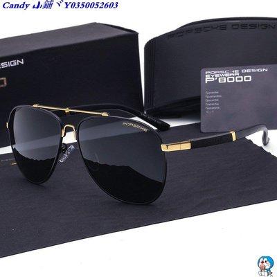 Candy 小鋪ヾPorsche 保時捷 男士新款偏光墨鏡 男士太陽眼鏡 運動駕車偏光墨鏡 太陽鏡 釣魚眼鏡  770