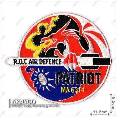 【ARMYGO】防空飛彈指揮部 631...