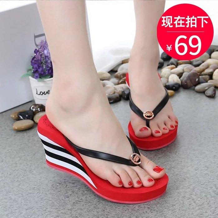 厚底涼 拖鞋 正韓版時尚外穿沙灘旅游紅色高跟人字拖女夏坡跟厚底個性簡約百搭涼拖鞋7-19