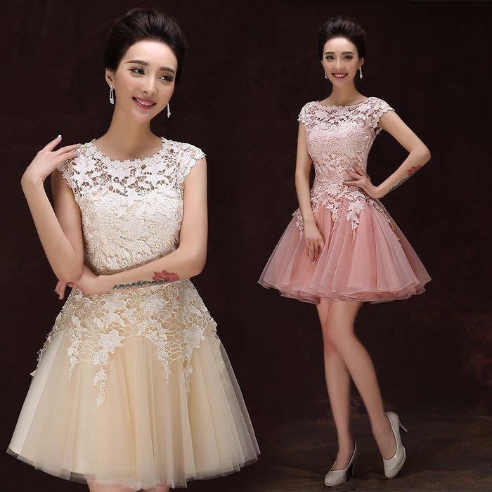 大小姐時尚精品屋~~新娘伴娘蕾絲公主短禮服~3件免郵