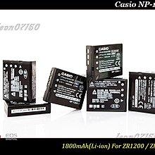 【限量促銷 】全新原廠Casio NP-130A 公司貨鋰電池 EX-ZR1200 / EX-ZR1500/ZR3500