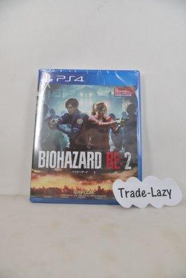 (全新送DLC & 海報 & 特典紙袋) PS4 Resident Evil 2 Biohazard 2 RE 2 生化危機 (行版, 中文/英文/日文)