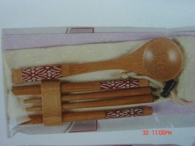 東昇瓷器餐具=竹製環保折疊筷組-布套