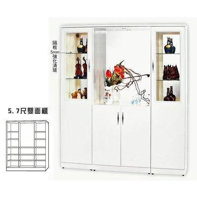 【在地人傢俱】19 南亞塑鋼系列-AD白色5.7尺雙面櫃/玄關櫃/鞋櫃 NY40AD04~滿5000另有折扣