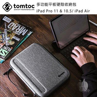 【A Shop傑創】Tomtoc多功能平板硬殼收納包 for iPad Pro 11 & 10.5吋/iPad Air