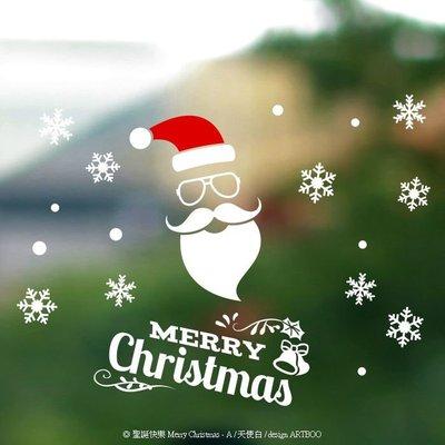 《阿布屋》聖誕快樂 Merry Christmas A-M ‧ 壁貼 耶誕節璧貼 雪花紛飛櫥窗佈置