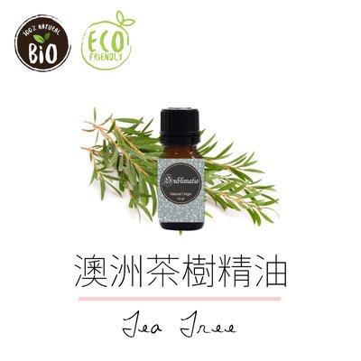 聖柏莉 - 澳洲茶樹單方精油(搭配任一項鍊全館八折)