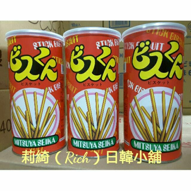 mitsuya seika日本 三矢 香酥棒 牛奶棒 棒棒餅 牛奶香酥棒 餅乾 長年熱銷 團購 罐裝 袋裝 💕莉綺Rich日韓小舖