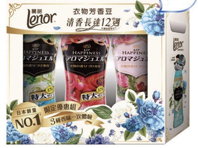 Costco代購  / Lenor 蘭諾衣物芳香豆 885毫升 X 3入  香香豆