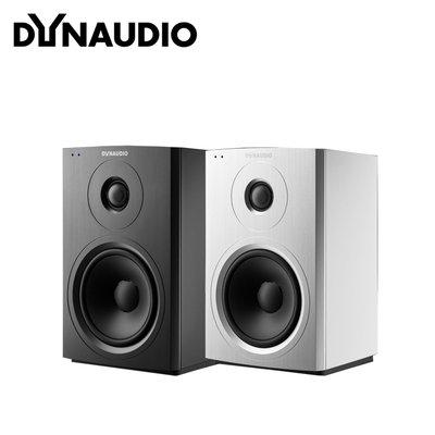 Dynaudio Xeo 10 書架式無線喇叭 藍牙 主動式喇叭 公司貨 有保固 附搖控器 白色
