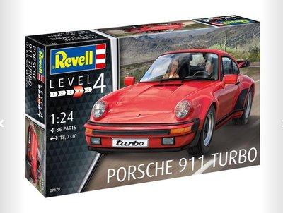利華Revell拼裝汽車模型07179...