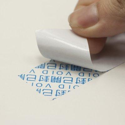藍色字全轉移防拆貼紙 | 封口貼紙 | 保固標籤 【1000pcs】