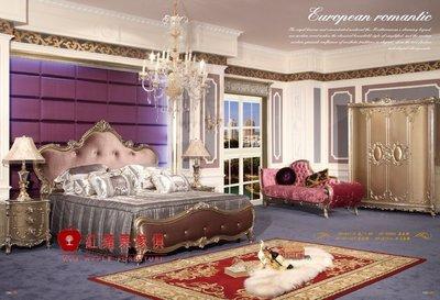 [紅蘋果傢俱] G310A 洛克思瑞系列 新古典 法式 歐式 1.8床 雙人床 床台 床頭櫃 貴妃椅