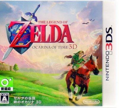 【二手遊戲】任天堂 3DS 薩爾達傳說 時之笛 3D 日文版 日版 日本機專用【台中恐龍電玩】