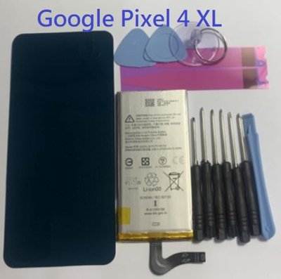 谷歌 Google Pixel 4 XL Pixel 4XL G020J-B 原廠電池 內置電池
