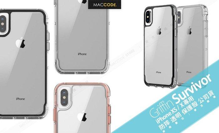 Griffin Survivor Clear iPhone XS / X 專用 透明 軍規 防摔 保護殼 公司貨 現貨