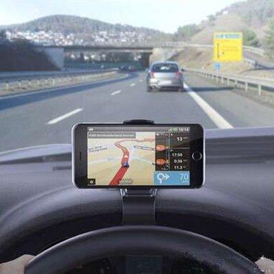 Color_me【L054】儀表板手機架 手機支架 手機座 手機夾 GPS導航架 車用支架 HUD 儀表台 鱷魚夾 車載