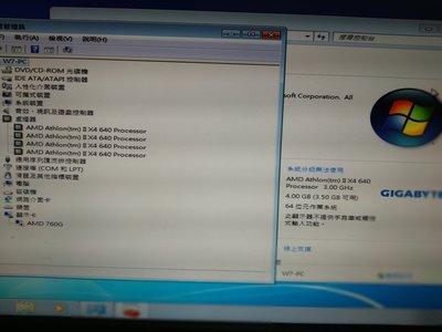 AMD Athlon II X4 640 3.0G  4核心便宜賣