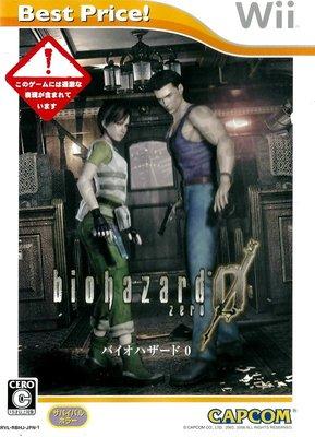 【二手遊戲】WII 惡靈古堡0 BIOHAZARD RESIDENT EVIL ZERO 0 日文版 日版 台中恐龍