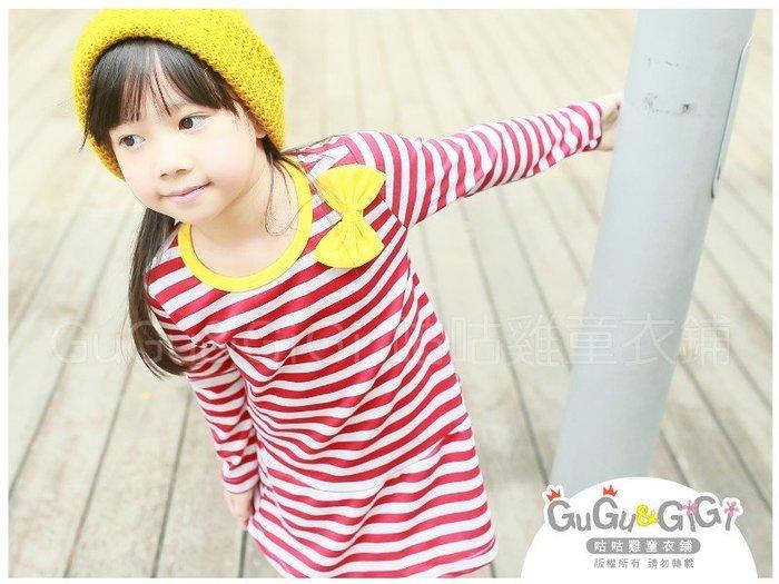 【RG2091760】秋冬款~左側黃蝴蝶結灰紅橫條紋洋裝$88