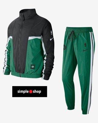 【Simple Shop】NIKE NBA CELTICS 塞爾提克 套裝 風衣 風褲 外套+長褲 AV0614-010