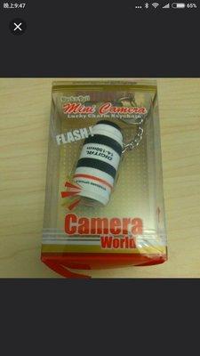相機 電筒 匙扣