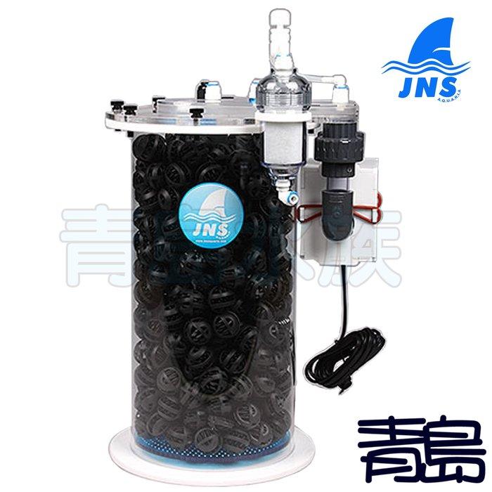 BL。。。青島水族。。。台灣JNS---硫磺珠硝酸鹽化除器 TN系列(外置/內置)==TN-3