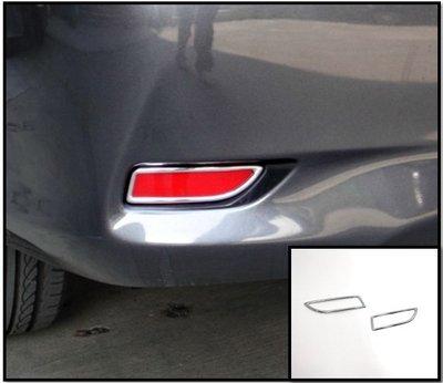圓夢工廠 Toyota Altis 10.5 代 2010~2012 改裝 鍍鉻銀 車燈框 後保桿 後霧燈框 反光片框貼