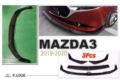 JY MOTOR 車身套件 _ MAZDA3 馬3 19 20 年 馬自達3 R版 三片式前下巴 亮黑 前下巴