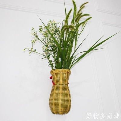 好物多商城 手工竹編花瓶中式復古插花瓶工藝裝飾花籃日式擺設竹籃