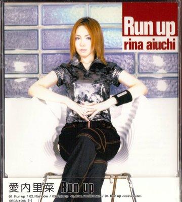 愛內里菜 RINA AIUCHI  / RUN UP CD+側標