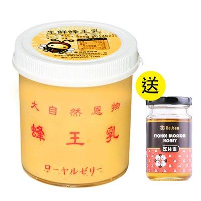 【蜂國養蜂場】手工鮮採蜂王乳500g/加贈130公克蜂蜜/通過農糧署抽檢合格/自產自銷/另售蜂花粉/蜂蜜醋