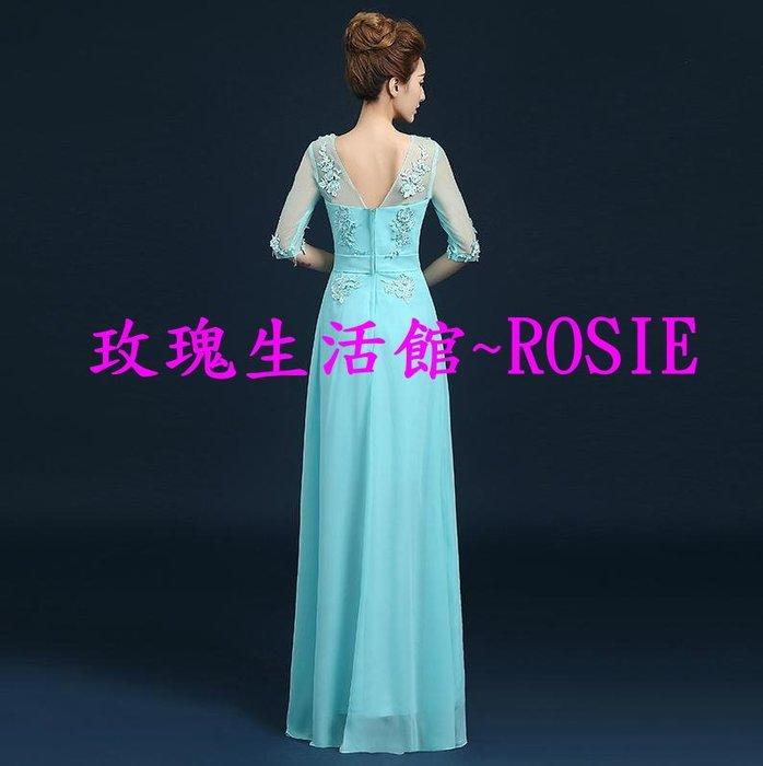 【玫瑰生活館】~ROSIE唯美透明雕花美背長禮服,音樂會,合唱服主持服,