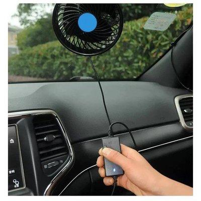 渦流風扇 吸盤式 快速循環扇 超安靜 6吋 超強力 內降溫 循環效果 電風扇 車用風扇 冷風扇 湖鑫