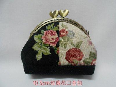 """""""布足為奇""""手工拼布包10.5cm半圓型 玫瑰花 口金包 零錢包Y105029-480"""