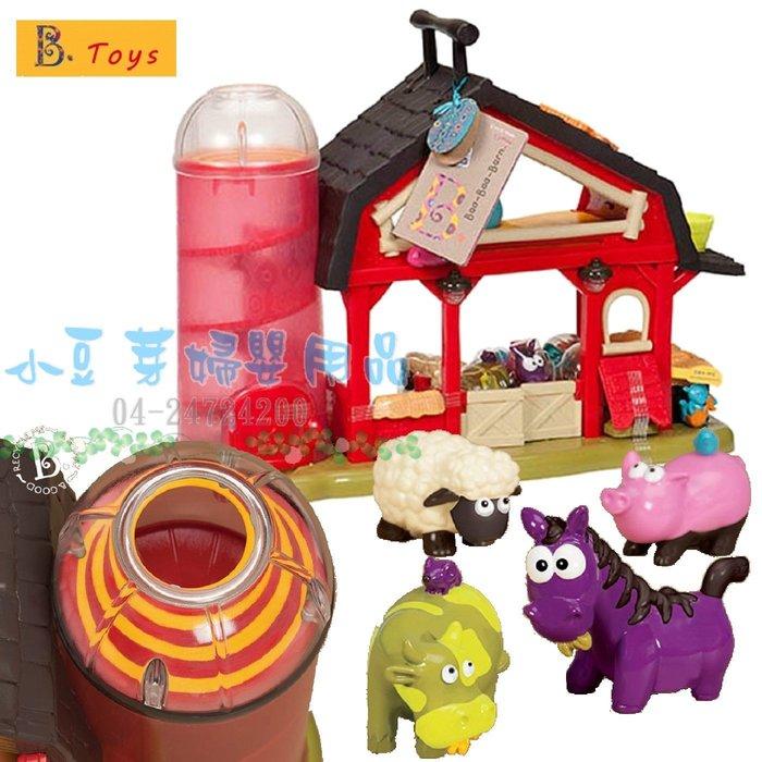 B.Toys 農村曲 (搖滾動物農莊) §小豆芽§ 美國【B. Toys】農村曲 (搖滾動物農莊)